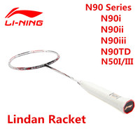 High end Lining Badminton Rackets N90i/ii/iii/TD/ Lindan Badminton Racquet Li Ning Competition Level 3D Break Free L324OLA