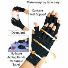 1 пара медных рук терапевтический компрессионный мужской женский циркуляционный захват медные руки перчатки при артрите