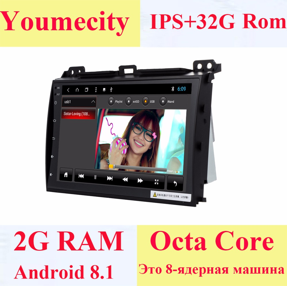 Youmecity Android 8 1 font b Car b font DVD for Toyota Prado 120 2004 2009