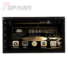 Universal Android 6 0 Car PC 7 inch for Volvo VW Hyundai KIA Ford Chevrolet 2G