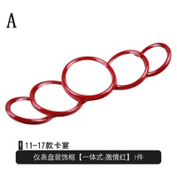 Fit for Porsche for Cayenne interior modifications dashboard trim ring 11 17 all accessories ABS