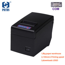 RS232 thermal receipt printer 58mm pos machine with win10,linux driver support big paper roll diameter for saving time HS-E58S