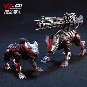Image 3 - VT 01 VT01 Kill Lockdown Transformation With Two Dogs Alloy Metal KO VS UT R01 Deformation Action Figure Robot VISUAL Toys