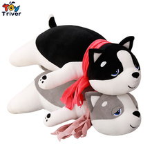 цена на Husky Dog Puppy Plush Toy Triver Stuffed Animal Doll Pet Sofa Pillow Cushion Kids Baby Children Birthday Gift Home Decoration