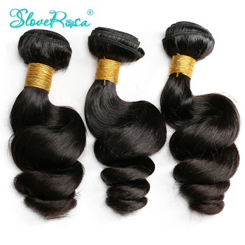 Peruvian Loose Wave Hair Extension Natural Color 100% Human Hair Bundles 3 Pcs Double Weft Remy Hair Weave Thick End Slove Rosa