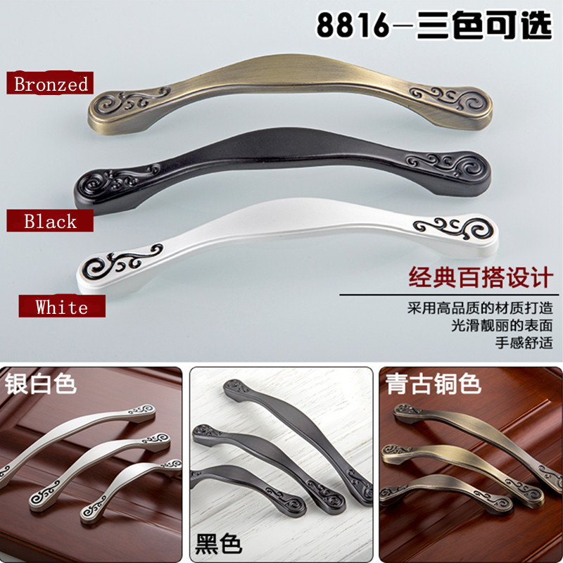 Wholesale 121mm Hole pitch 96mm furniture handles kitchen ...
