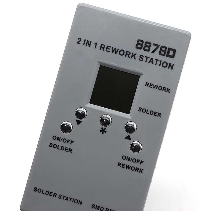 2 в 1 портативный SMD паяльная станция 8878D 700 Вт В 220 В горячего воздуха пистолет + припой лучше, чем 8586 8586D 8858 858D 858