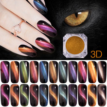 2018 New 3D Mirror Magnet Nail Glitter Pigment Powder Gold Blue Purple Dust Manicure Nail Art Glitter Chrome Powder Decorations 2020 summer anti mosquito insect fly bug curtains net automatic closing door screen kitchen curtains black