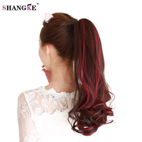 SHANGKE 22 Long Curly Synthetic Ponytail Synthetic Women Claw On Ponytail Heat Resistant Hair Tail Style