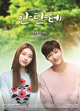 《临终学校》2017年韩国剧情电视剧在线观看