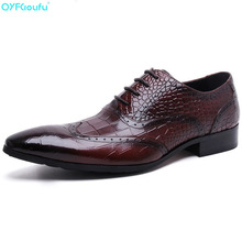 QYFCIOUFU Breathable Brogue Pointed Toe Elegant Formal Men Dress Shoes 2019 Genuine Leather Crocodile Pattern Shoes Man Oxfords