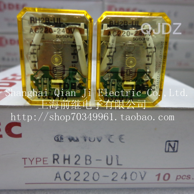 rh2b u relay wiring diagram rh2b image wiring diagram online get cheap idec relay aliexpress com alibaba group on rh2b u relay wiring diagram