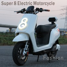 Super 8 Electric Motorcycle