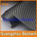 RETAIL best quality car sticker 1.52*5m 3D Carbon fiber vinyl with Air bubble free/air drain BW-3005+ Free shipping