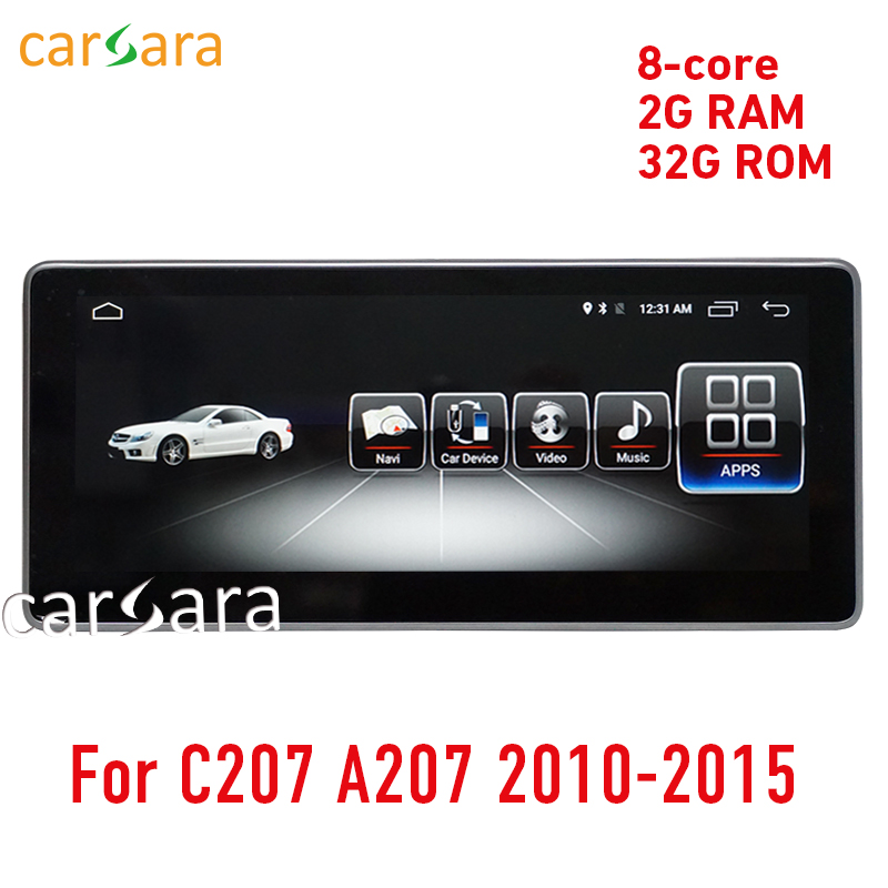 2G RAM Android multimedia player for Benz E Class coupe C207 A207 2010-2015 10.25 touch screen GPS Navigation stereo radio
