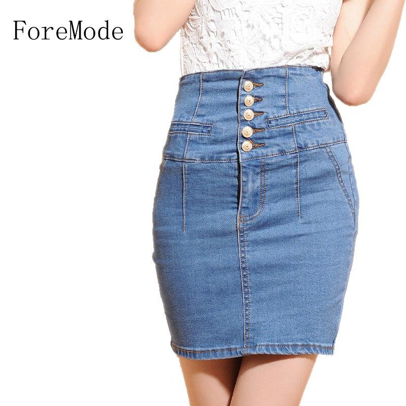 Popular Denim Skirt Juniors-Buy Cheap Denim Skirt Juniors lots ...