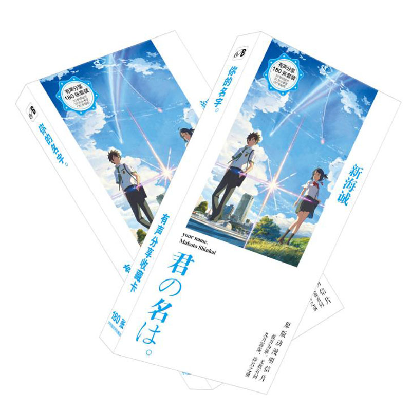 180Sheets/Set popular Japanese Anime Your Name Postcard Greeting Card Message Card Christmas gifts stationery