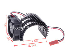 Electric Motor Heatsink Proof Cover Heat Sink and Cooling Fan for 540 550 motor 7014 For RC Model Remote Control Cars