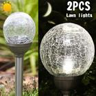 Stainless Steel Solar Power Lawn Light Crack Pattern lamp Ball Light Garden Light Home Garden Decoration