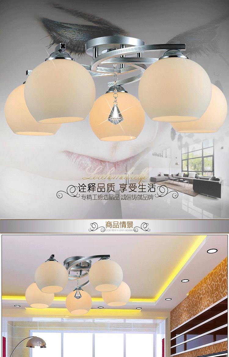 Modern Study Lamp Small Living Modern Ceiling Light Led