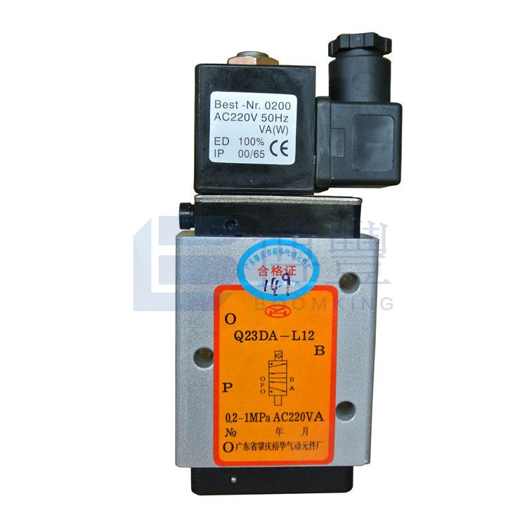 Model Q23DA L12 AC 22V 50HZ DC 24V Solenoid valve magnetic valve electromagnetic valve for glass