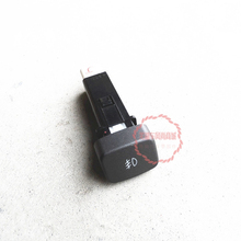 Suitable for Chery Automobile A5 Flag Cloud 3 front fog lamp rear switch anti-fog auto parts