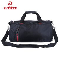 Etto Waterproof Nylon Oxfod Sports Gym Bag Cylindrical Fitness Training Portable Shoulder Bag Storage Shoes Travel