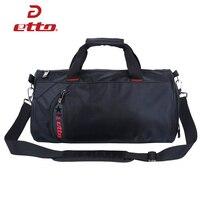 Etto Waterproof Gym Bag Fitness Training Sports Bag Portable Shoulder Travel Bag Independent Shoes Storage Basketball Bag HAB011