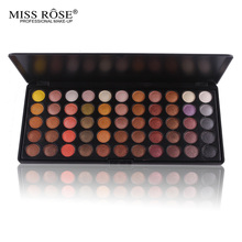 все цены на  Professional Nude Palette 55 Colors High Gloss Eyeshadow Palette Shimmer Naked Eye Shadow Makeup Set онлайн
