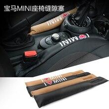 1pcs 44cm*6.8cm Gap plugs Car seat slot plug leakproof strip Slip mat protection sleeve Interior decorations for BMW MINI
