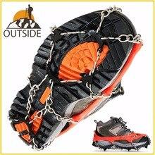 Качественные, Размеры M, L, кошки, 8 зубов, для альпинизма, пешего туризма, противоскользящие, для снега, снега, шипы, обувь, шипы, Нескользящие