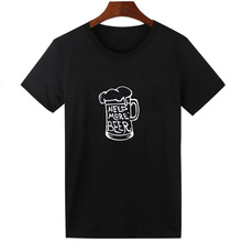 """Need More Coffee, Need More Beer, Need More Milk"" T-Shirt"