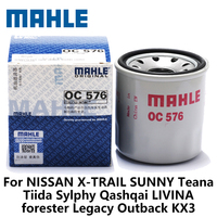 MAHLE Oil Filter OC576 For Sun Teana Tiida Sylphy Qashqai LIVINA Forester Force Lion