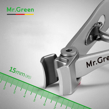 MR.GREEN Nail clippers  Trimmer Stainless Steel Nail tools manicure Thick Nails  cutter  scissors with glass nail file 4