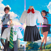 Sell Like Hot Cakes Anime Kimi No Na Wa Your Name Tachibana Taki Miyamizu Mitsuha Cosplay