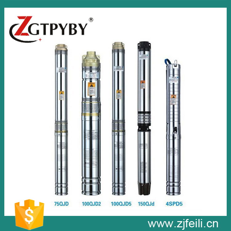deep well submersible pump water pump for 1.5kw deep well borehole pump for sale 2015 new style submersible pump for sale