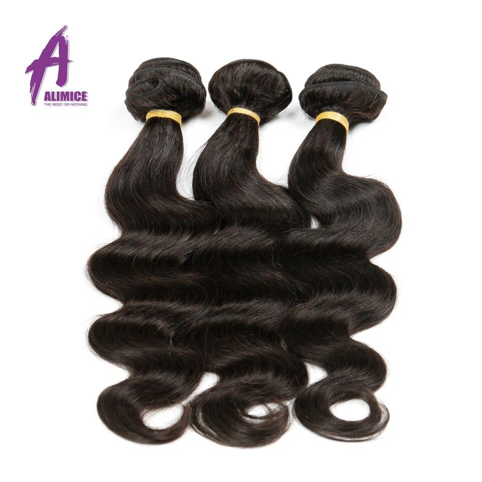 alimice для волос перуанский тела волна