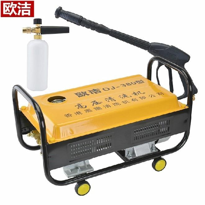 Household Washing Machine High Pressure 220v Portable