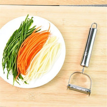 Hot Sale Stainless Paring Knife Fruit Peeler