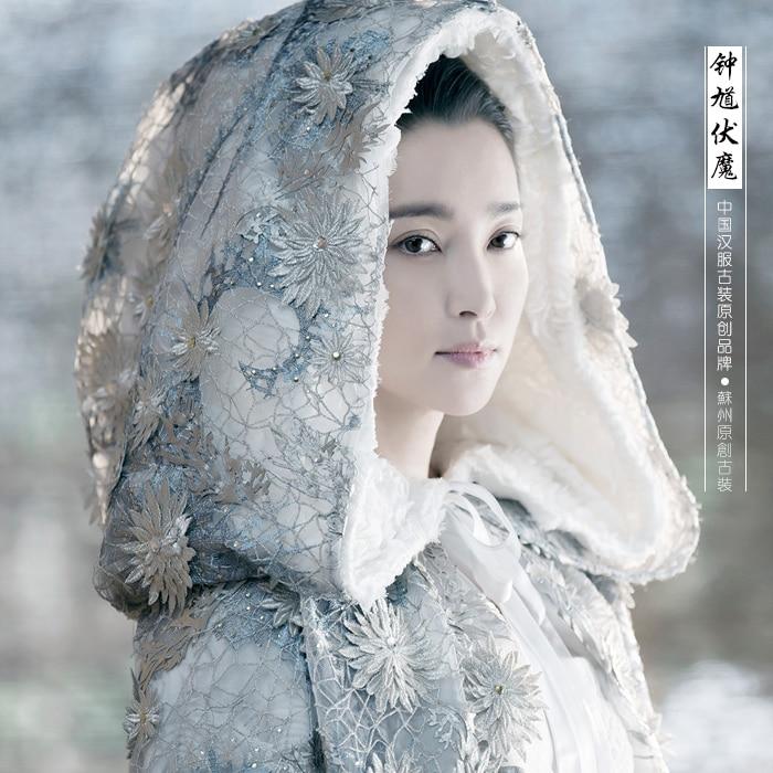 2015 New Movie  Zhong Kui Fu Mo- Xue Yao Mo Ling XueJi Same Design Embroidery Cloak Princess Costume Hanfu With Hair Set