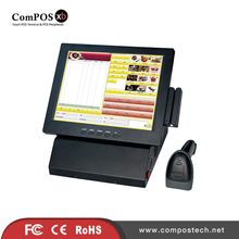 Made-in -China cheap cash register/pos touch screen system all in one for restaurant with barcode scanner