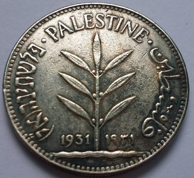 1931 Palestine 100 Mils Coin