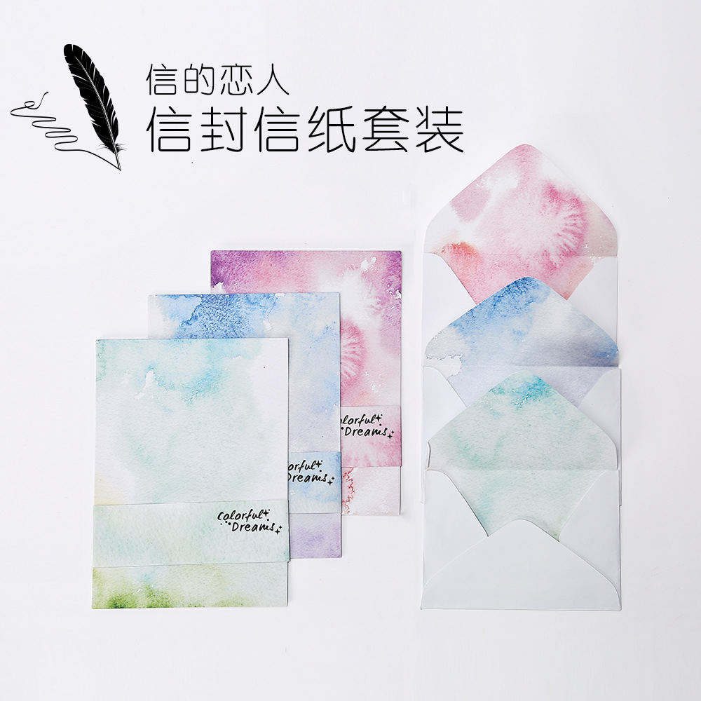 japanese stationery cute watercolor painting style letter pad and envelope sealing sticker set school supplies creative gifts in paper envelopes from office