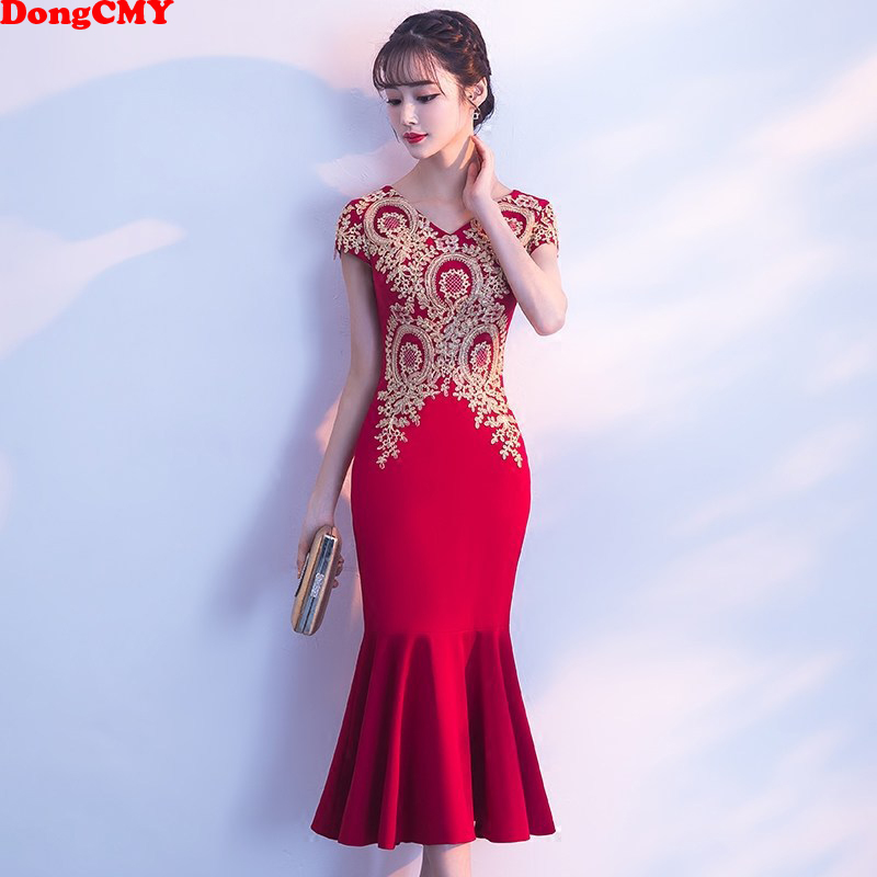 DongCMY Short Red Color Celebrity Dresses V-Neck Satin Party Sexy Vestido Prom Gown