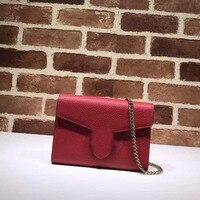 Women Calfskin Leather 20CM Simple and Elegant Style Cross Body Bag Long Chain Bag Envelope Bags
