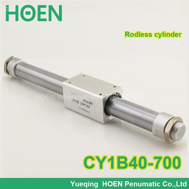 CY1B40-700 Rodless cylinder 40mm bore 700mm stroke high pressure cylinder CY1B CY3B series cy1b20 300 smc type rodless cylinder 20mm bore 300mm stroke high pressure cylinder cy1b cy3b series