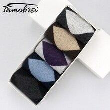 Geometry Rhombus Wool Fashion Style Business Classic Male Merino Socks Cotton Men Bamboo Thick Warm Socks Black Winter Socks