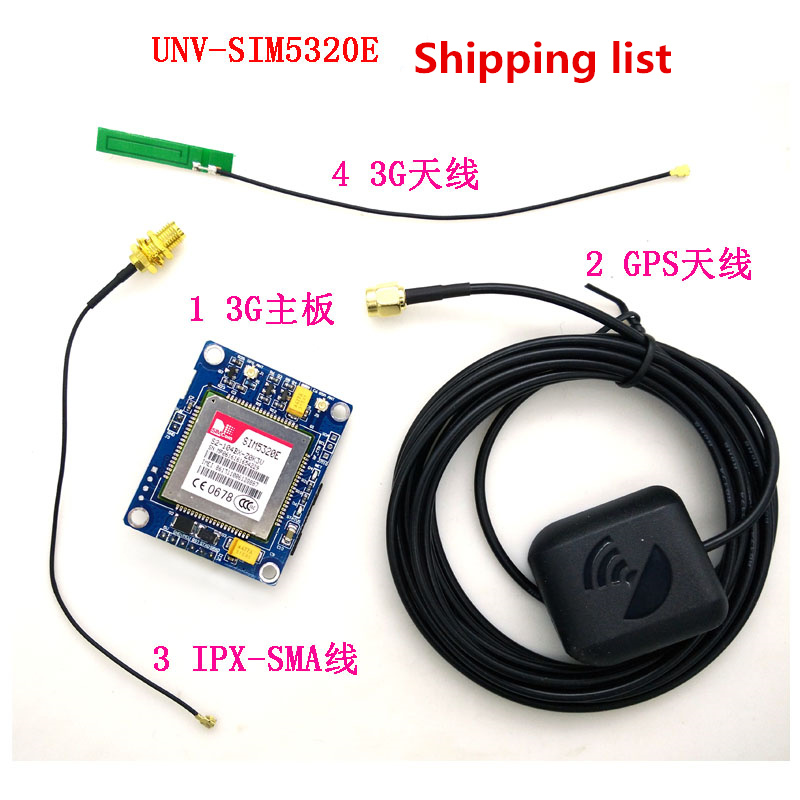 Fast Free Ship 2PCS 3G Module SIM5320E Module Development Board GSM GPRS GPS Message Data 3G Network for Arduino 5V 3.3V SCM MCU smallest sim800l quad band network mini gprs gsm breakout module