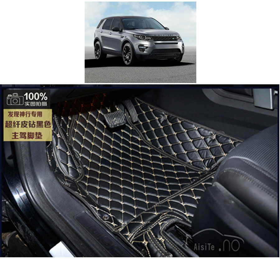 Бесплатная доставка искусственная кожа автомобиля коврики коврик для Land Rover Discovery Спорт 5 мест 7 мест 2014 2015 2016