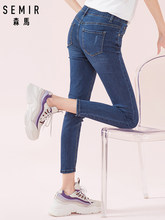 SEMIR Women High Rise Skinny Jeans Washed Denim Women's Cropped Jeans in Super Slim Fit Ankle-length Jeans with Destruction(China)